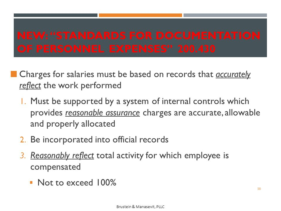 NEW: Standards for Documentation of Personnel Expenses 200.430