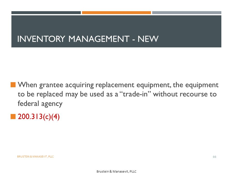 Inventory Management - NEW