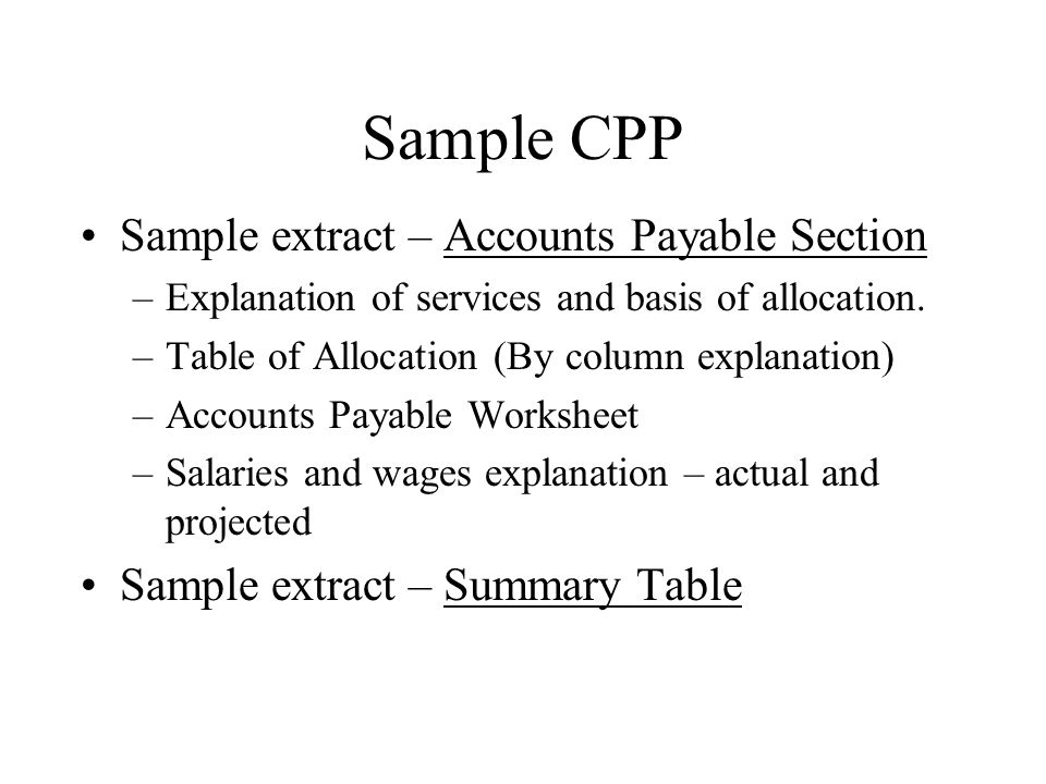 Sample CPP Sample extract – Accounts Payable Section