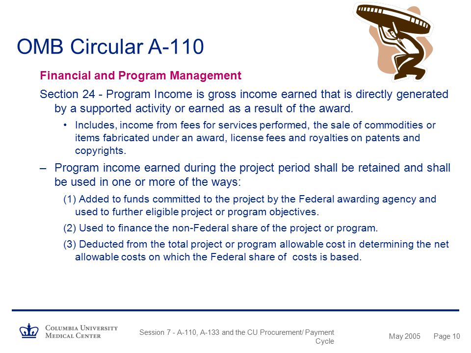 OMB Circular A-110 Financial and Program Management