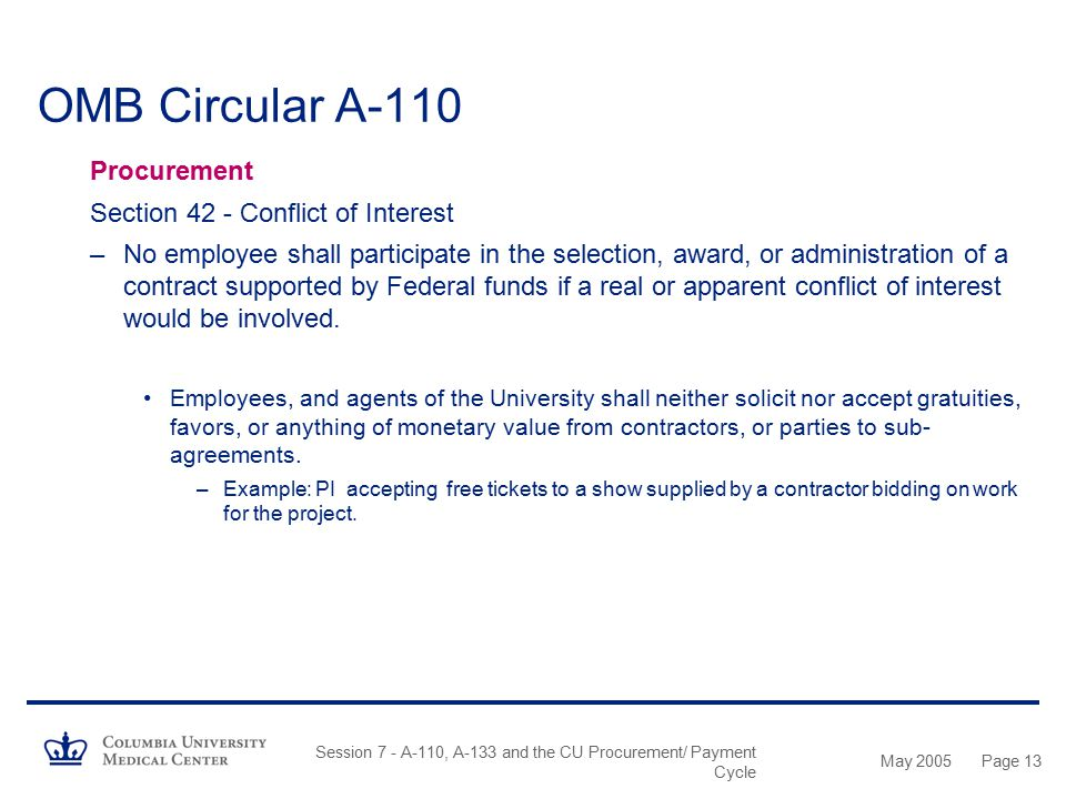 OMB Circular A-110 Procurement Section 42 - Conflict of Interest
