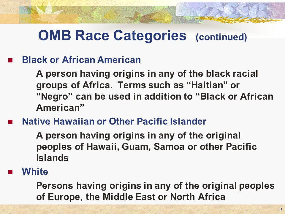 OMB Race Categories (continued)