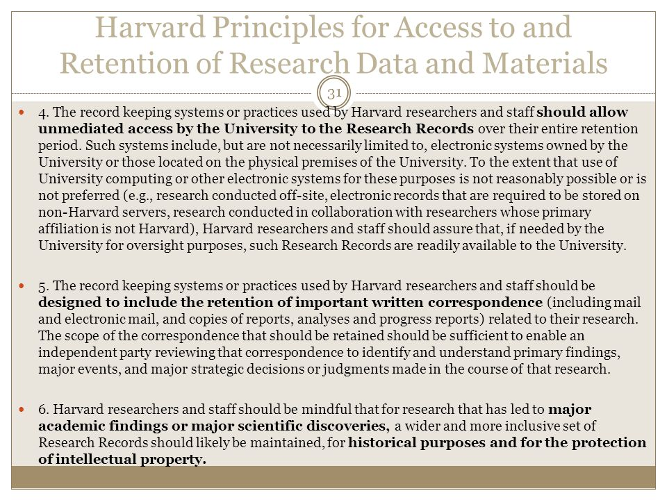 Harvard Principles for Access to and Retention of Research Data and Materials