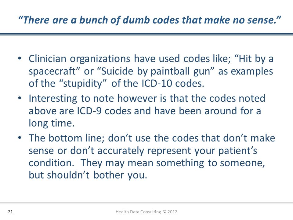 There are a bunch of dumb codes that make no sense.