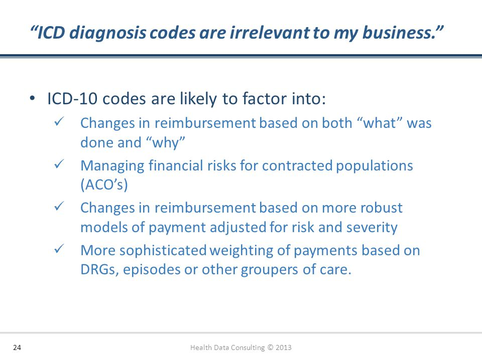 ICD diagnosis codes are irrelevant to my business.