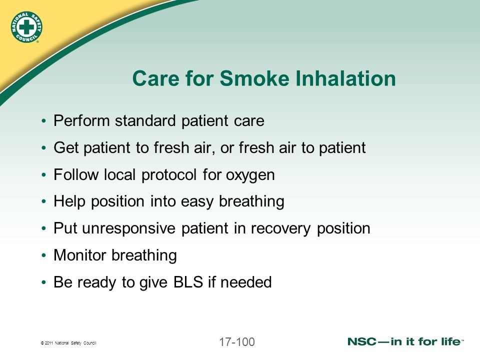 Care for Smoke Inhalation