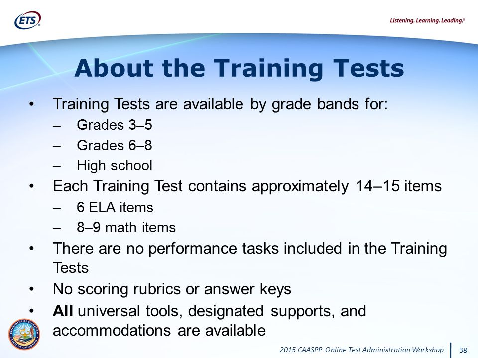 About the Training Tests