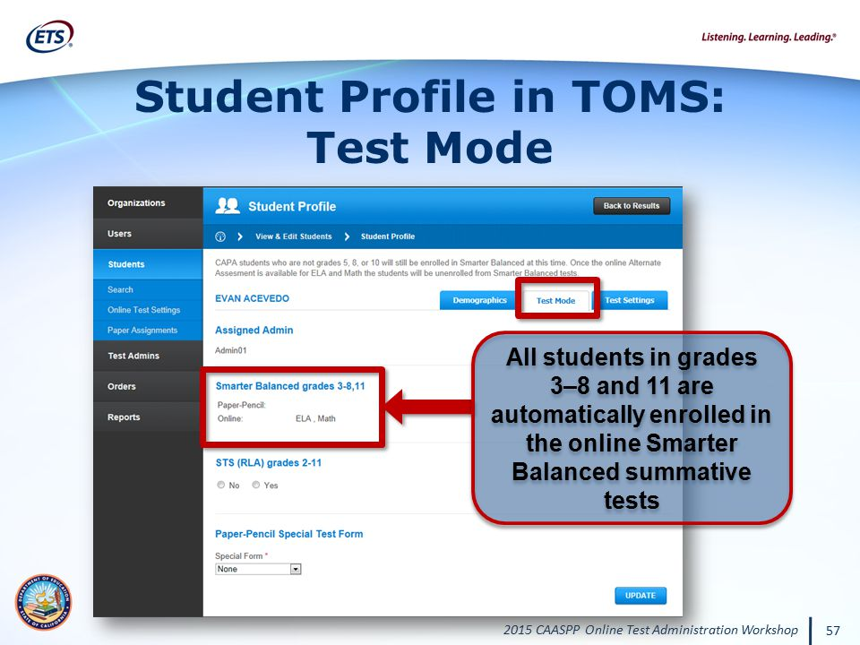 Student Profile in TOMS: Test Mode