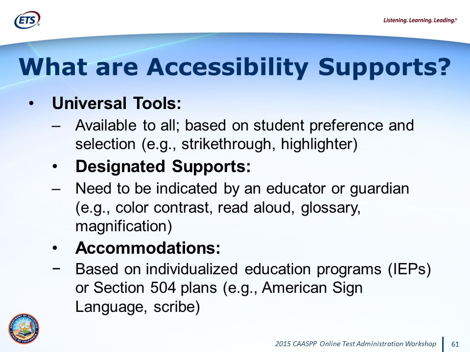 What are Accessibility Supports