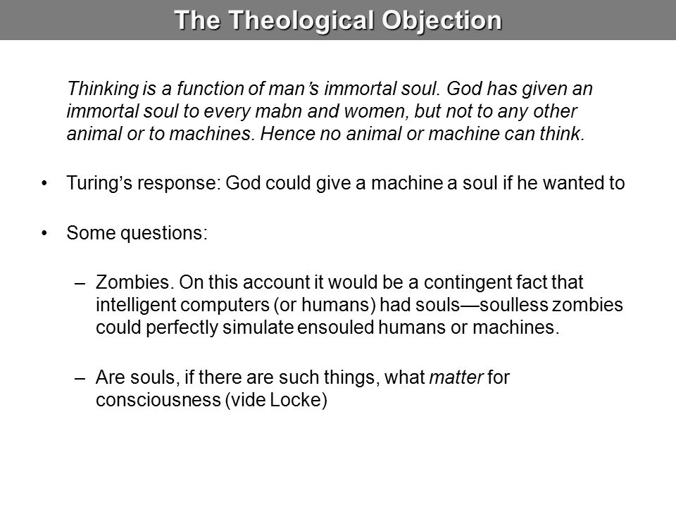 The Theological Objection