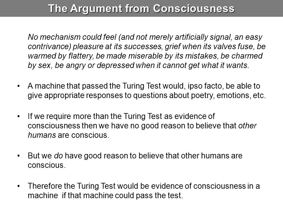 The Argument from Consciousness