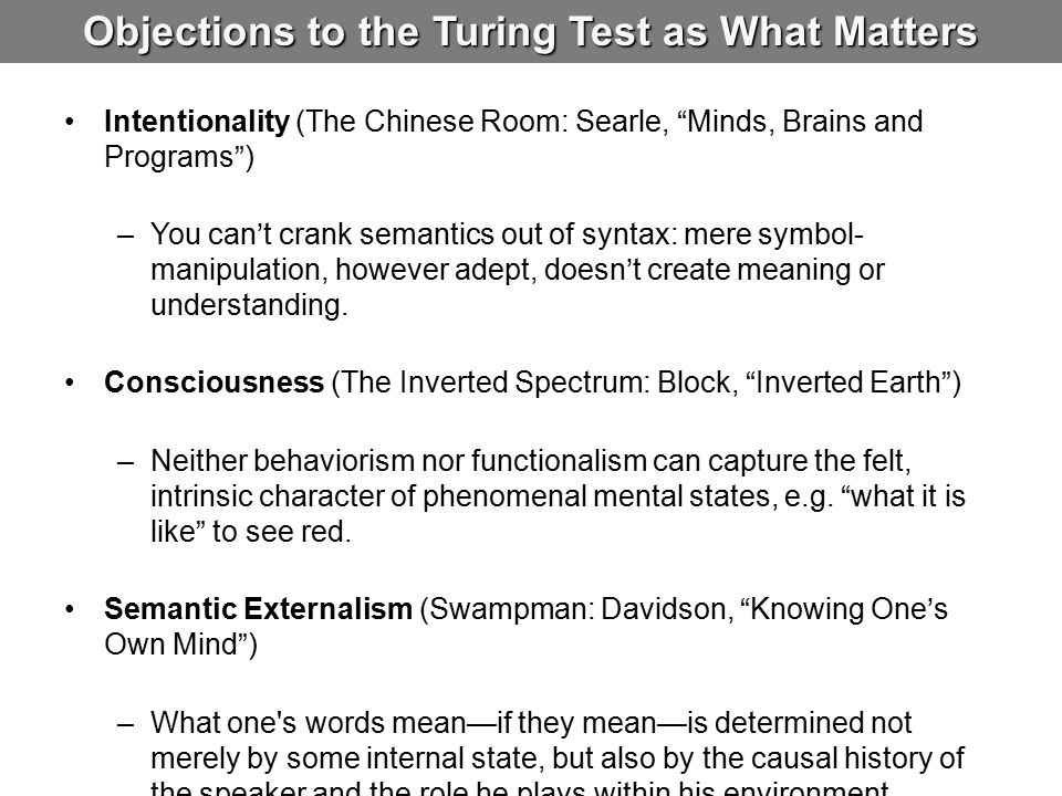 Objections to the Turing Test as What Matters