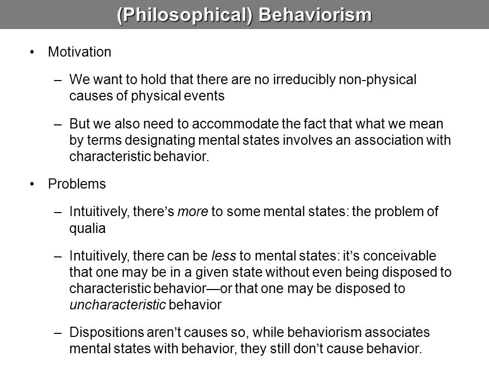 (Philosophical) Behaviorism