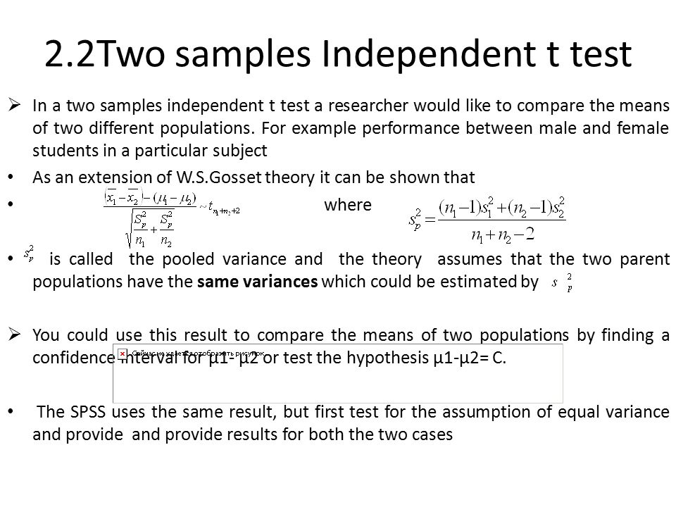 t test for two independent samples