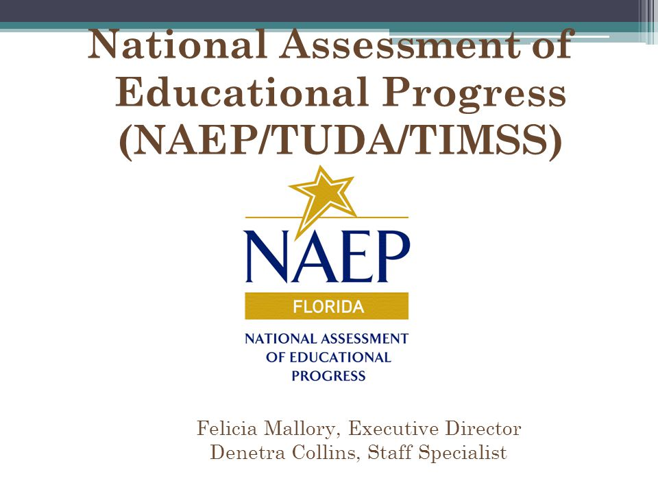 National Assessment of Educational Progress (NAEP/TUDA/TIMSS)