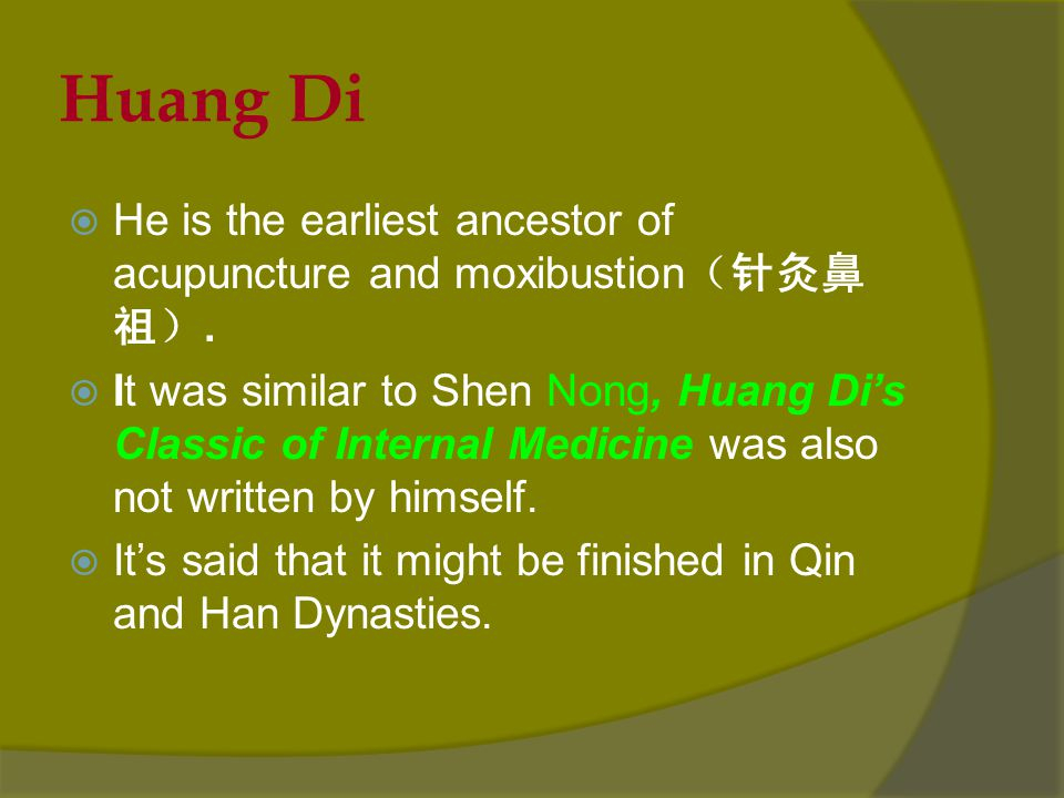 Huang Di He is the earliest ancestor of acupuncture and moxibustion(针灸鼻祖).