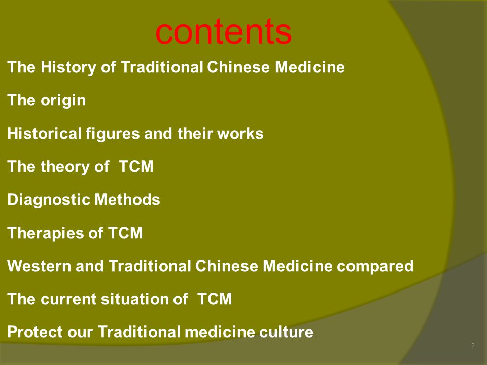 the history of western medicine The history of western medicine in china resources portal welcome to the resources portal of the history of western medicine in china project categories of resources are listed on the left, or they can be browsed by scrolling down this page this is a wide collection of information -- archive guides, primary sources, digitized materials.