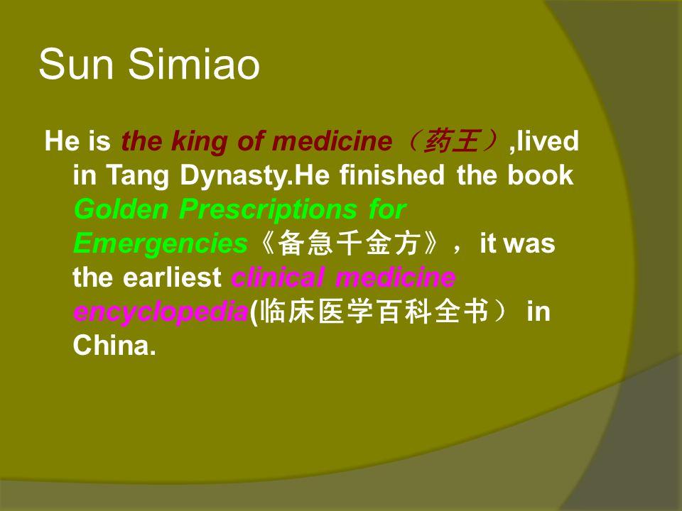 Sun Simiao
