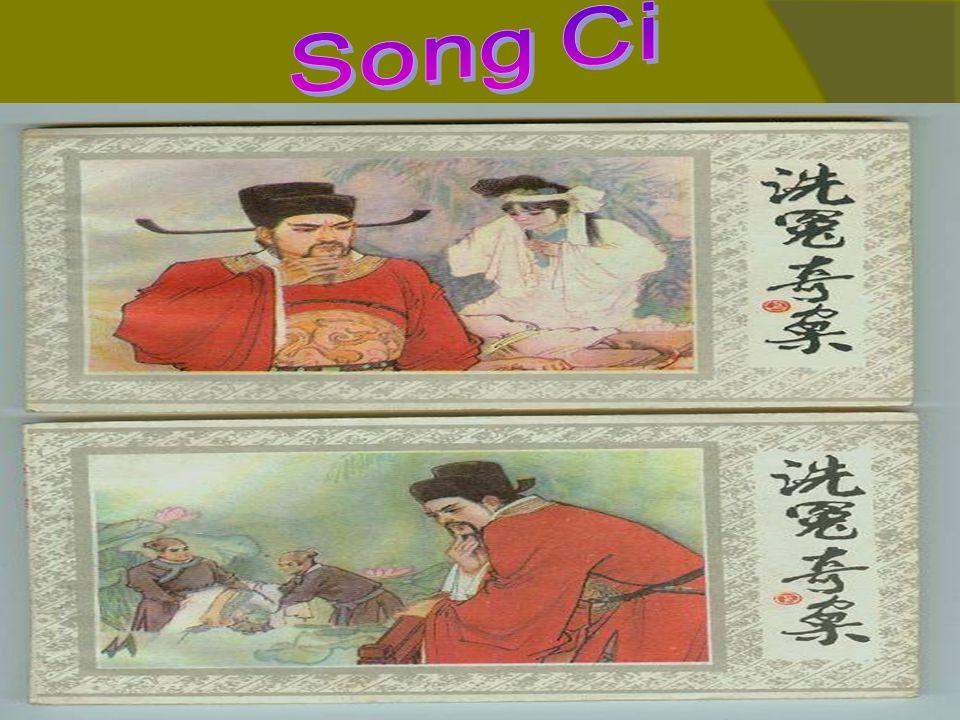 Song Ci