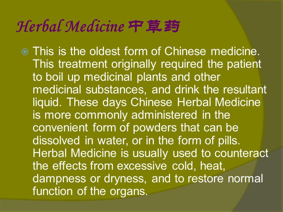 Herbal Medicine 中草药