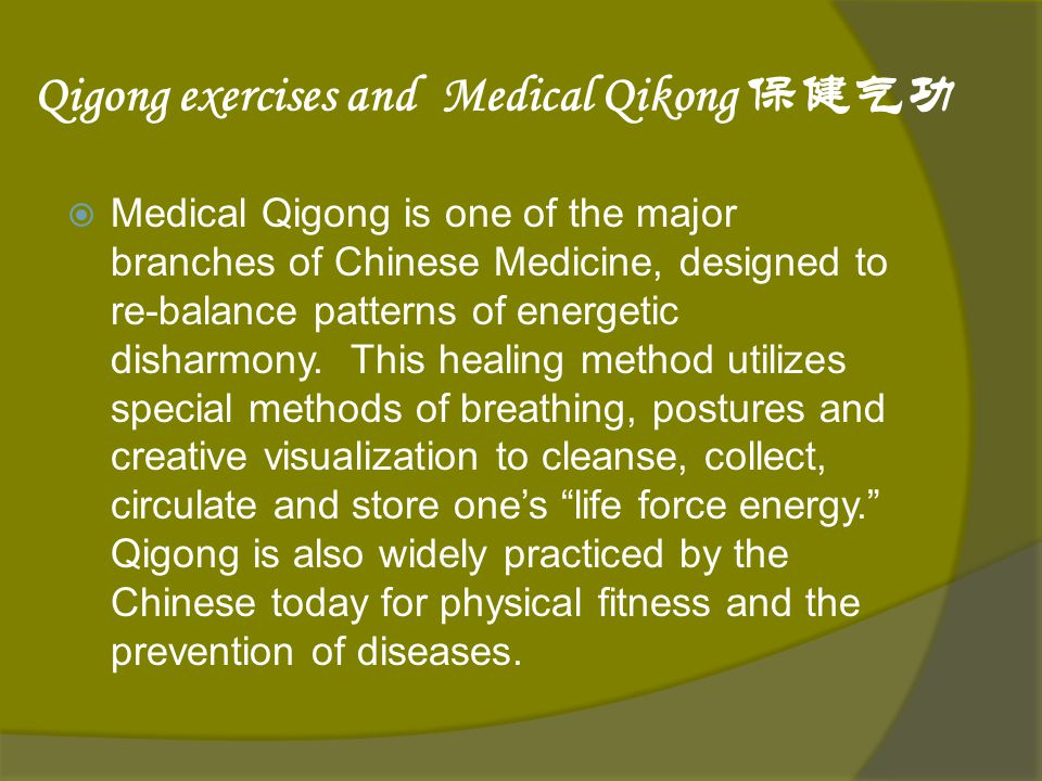 Qigong exercises and Medical Qikong 保健气功