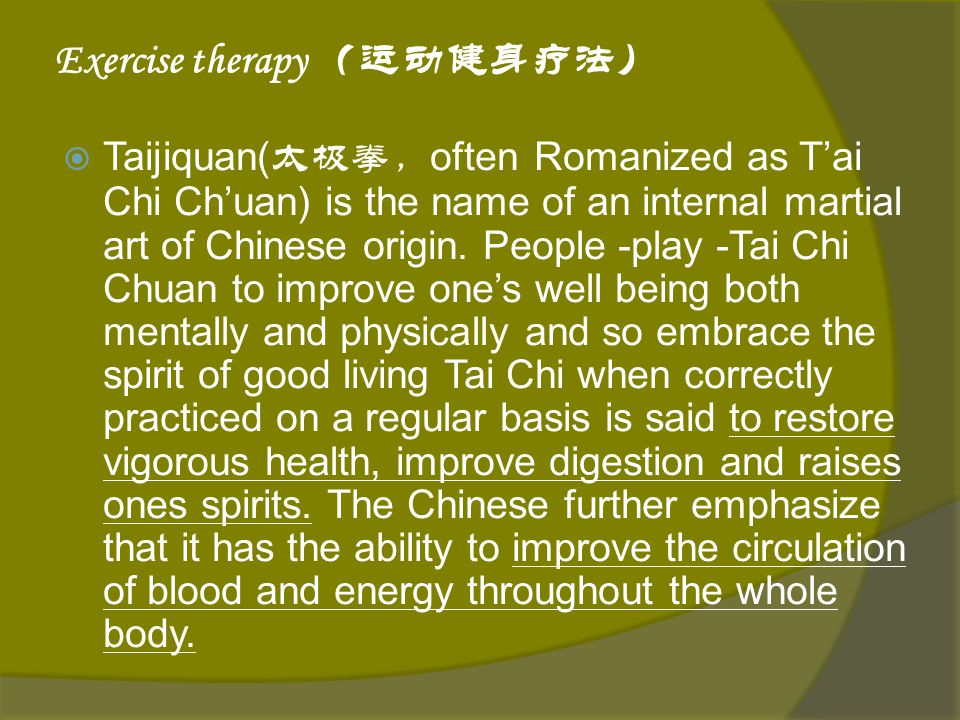 Exercise therapy (运动健身疗法)