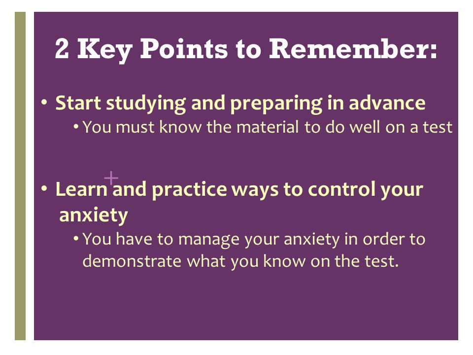 2 Key Points to Remember: