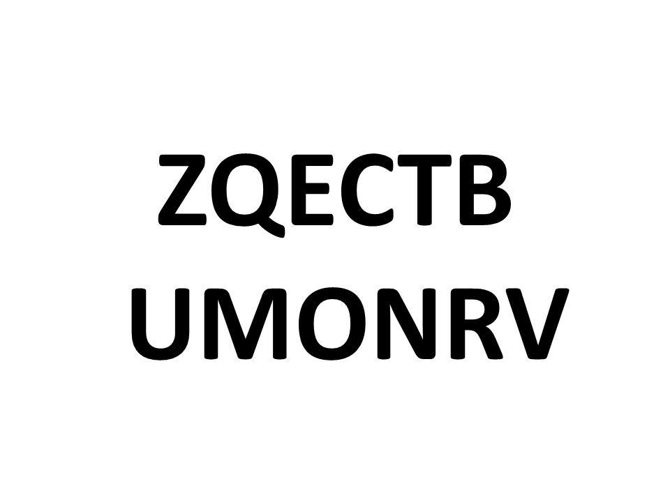 ZQECTB UMONRV
