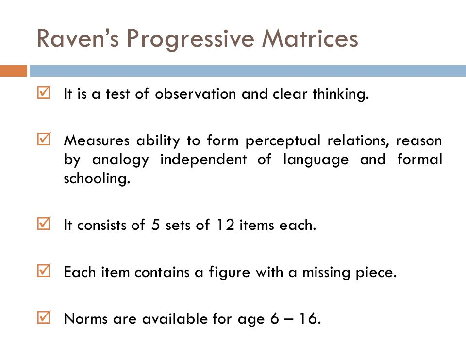 Raven's Progressive Matrices