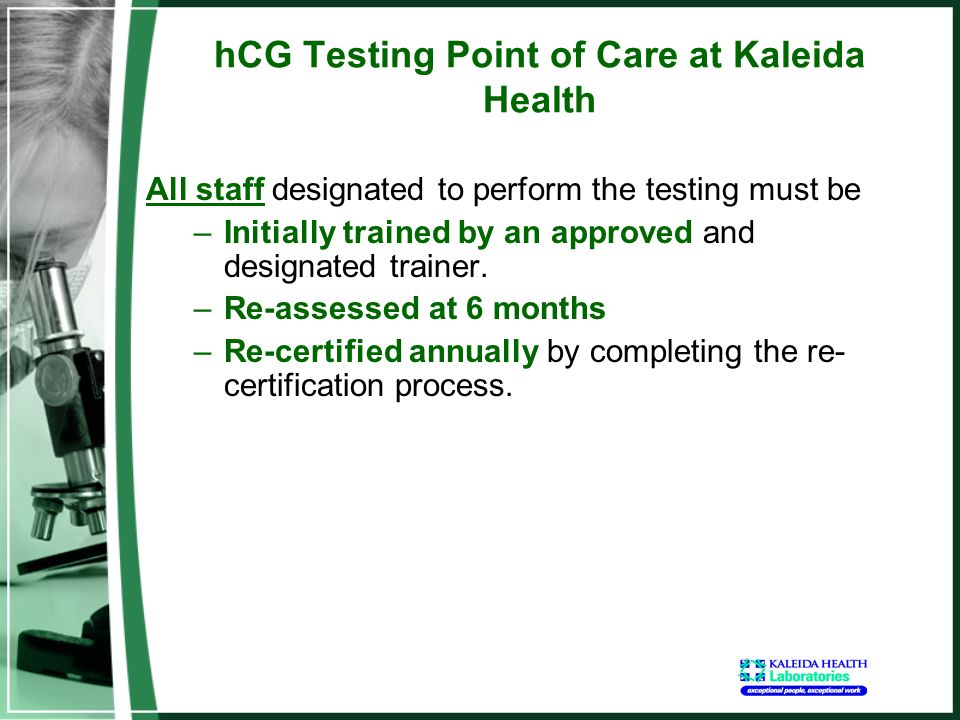 hCG Testing Point of Care at Kaleida Health