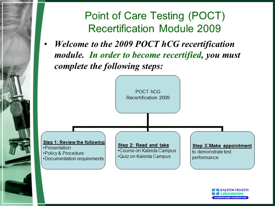 Point of Care Testing (POCT) Recertification Module 2009
