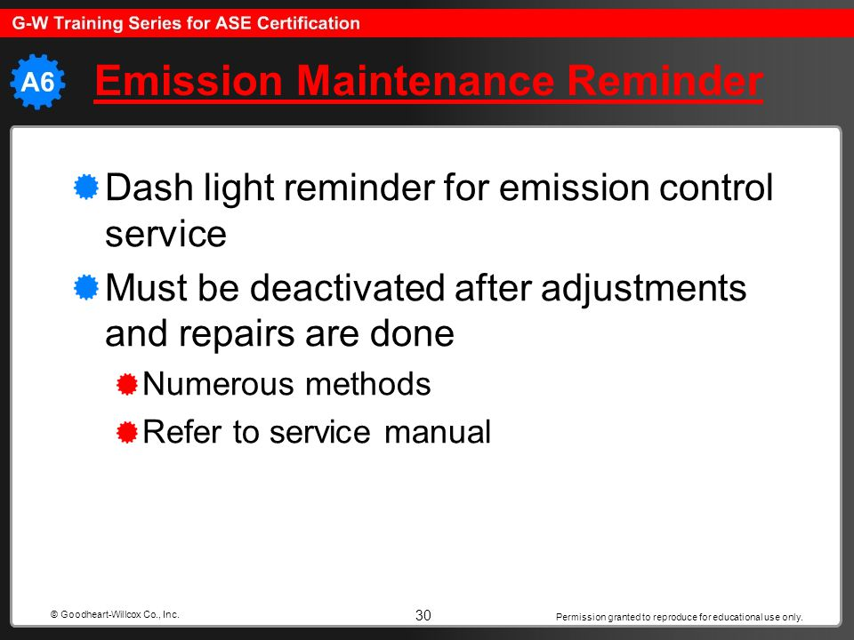 Emission Maintenance Reminder