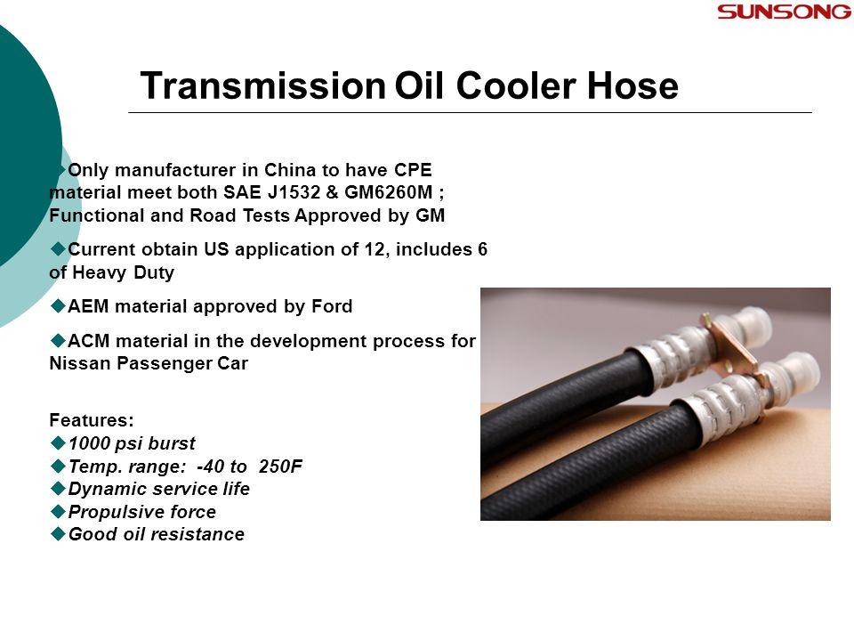 Transmission Oil Cooler Hose