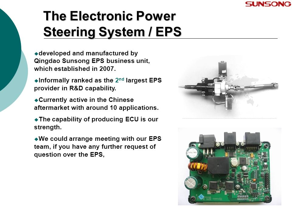 The Electronic Power Steering System / EPS