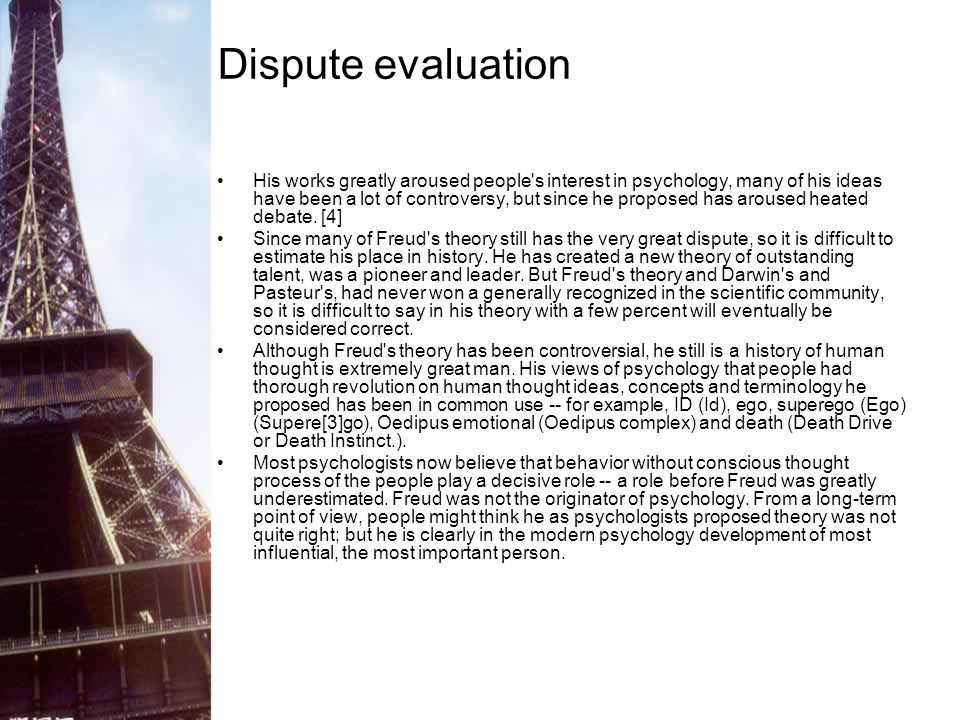 Dispute evaluation