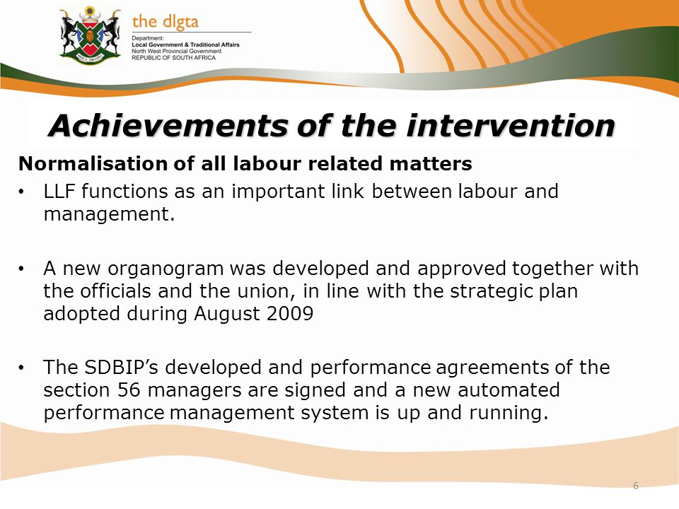 Achievements of the intervention