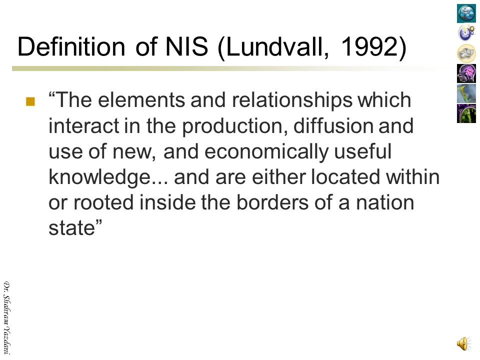 Definition of NIS (Lundvall, 1992)