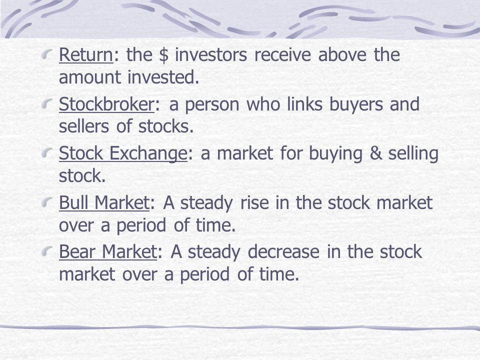 Return: the $ investors receive above the amount invested.