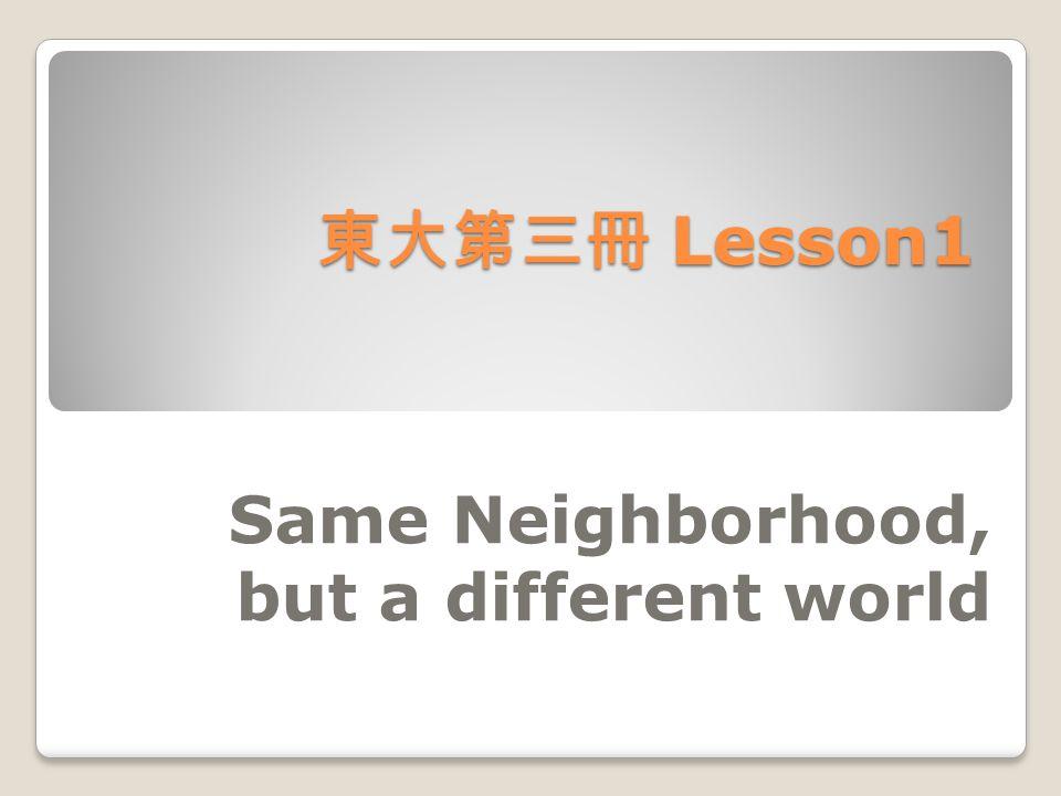 Same Neighborhood, but a different world