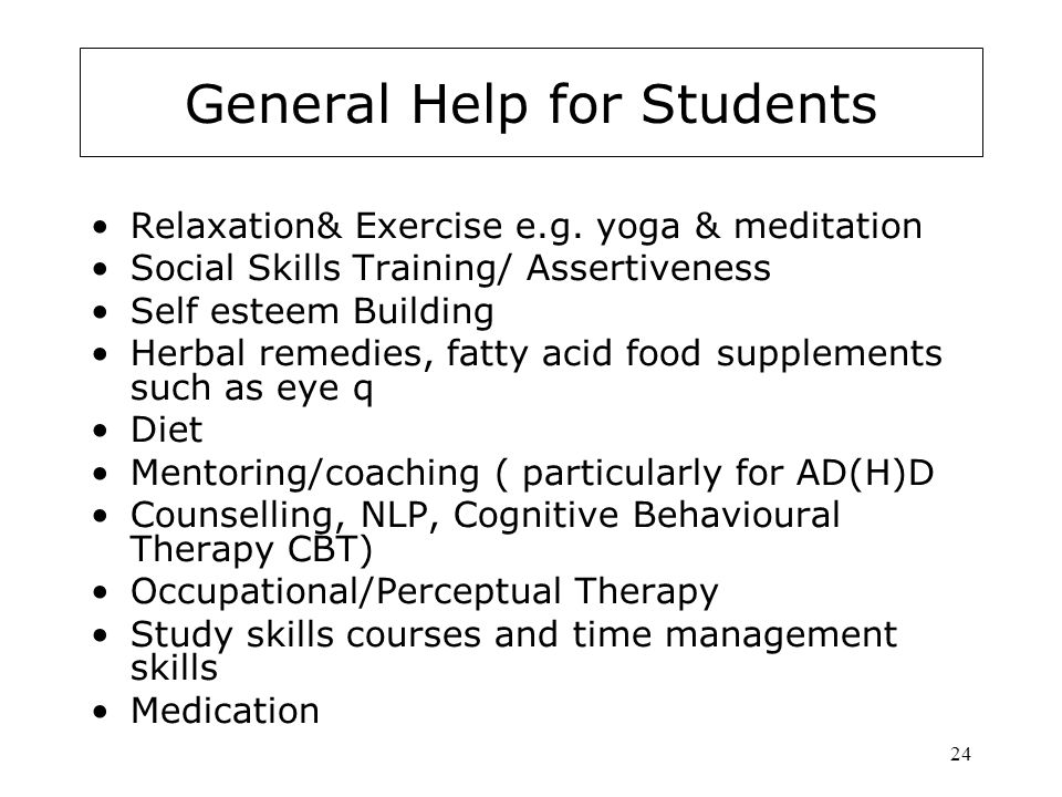 General Help for Students