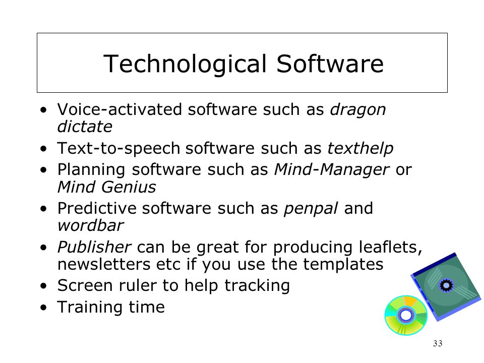 Technological Software