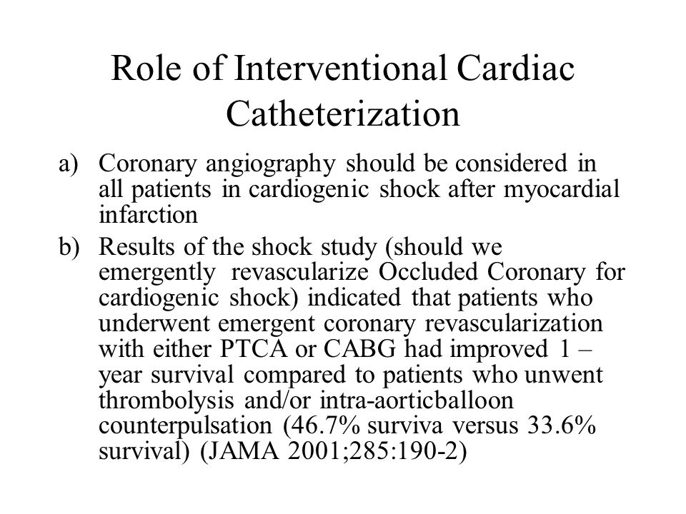 Role of Interventional Cardiac Catheterization