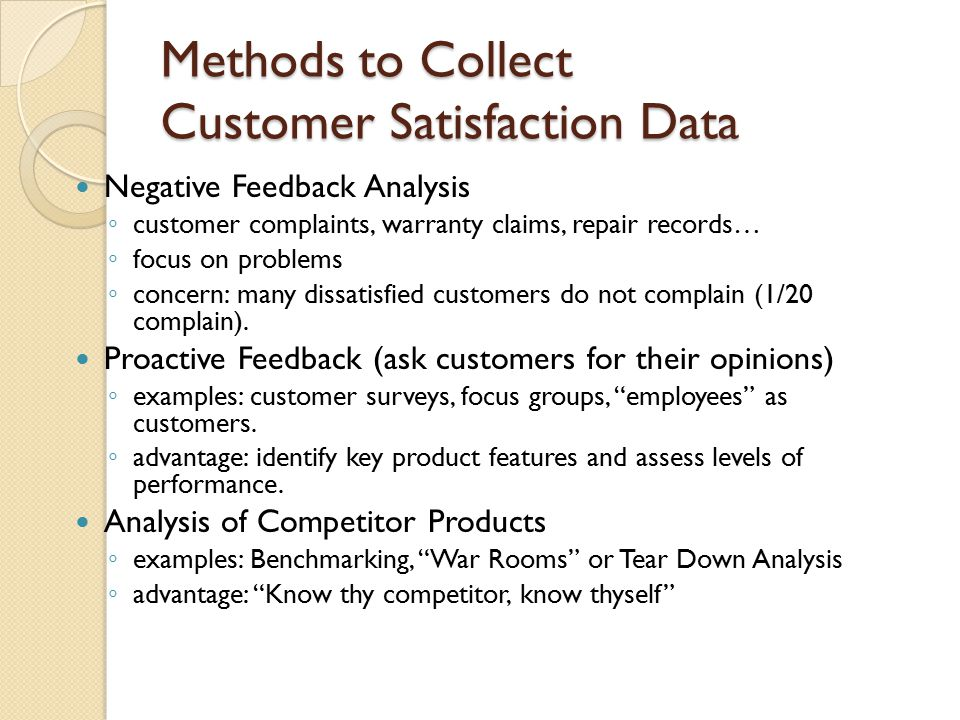 Methods to Collect Customer Satisfaction Data