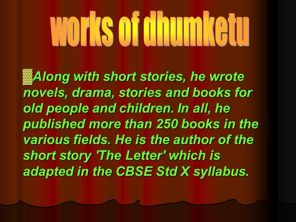 works of dhumketu