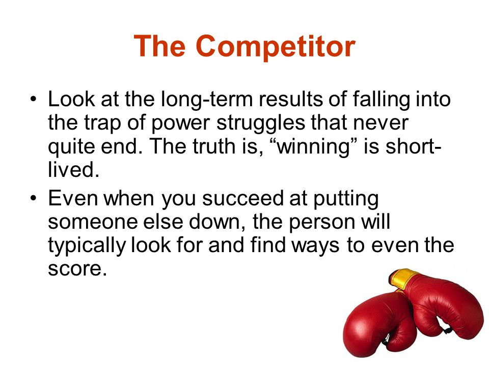 The Competitor