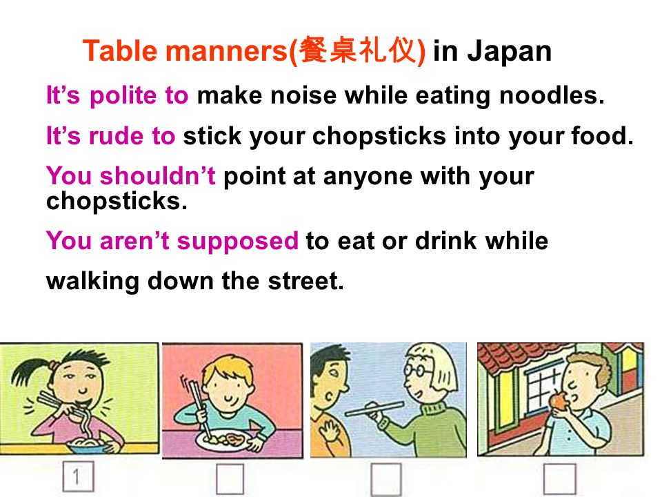 Table manners(餐桌礼仪) in Japan