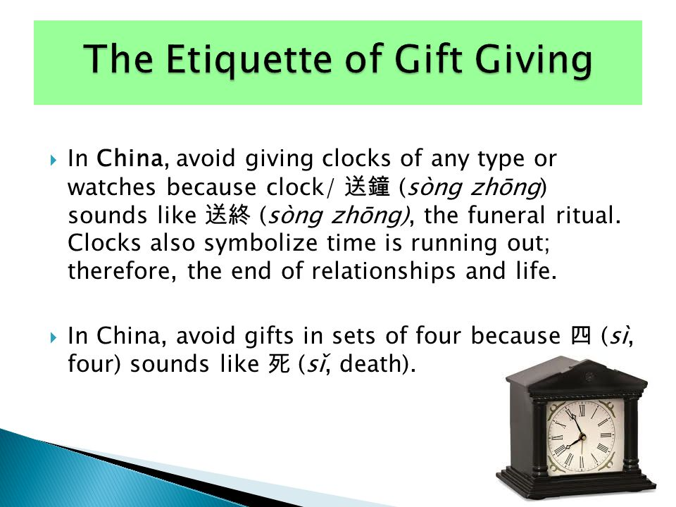 The Etiquette of Gift Giving