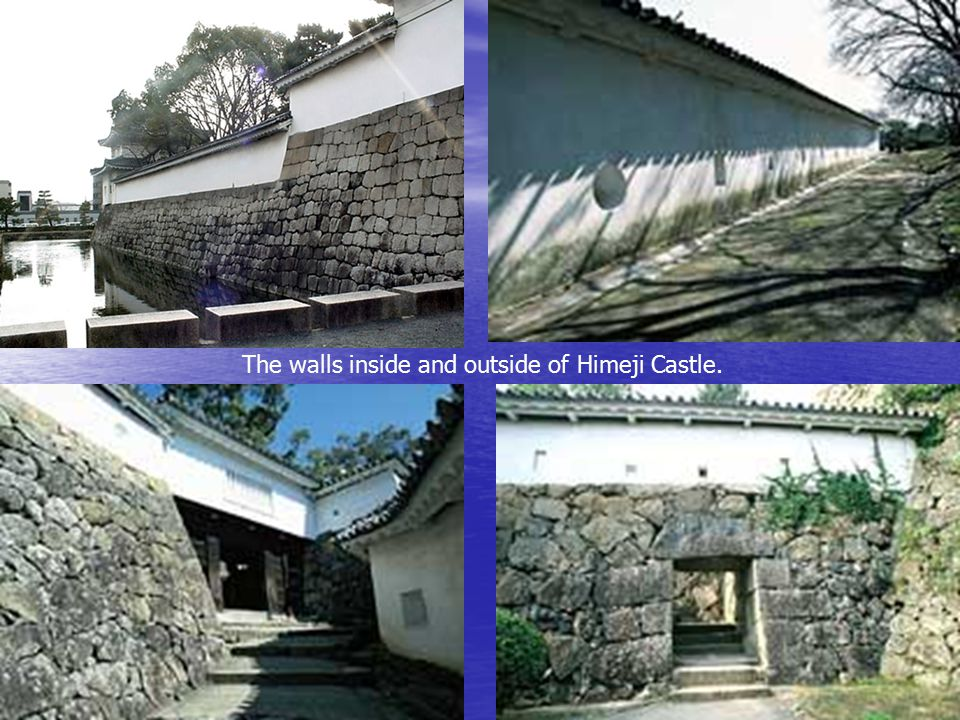 The walls inside and outside of Himeji Castle.