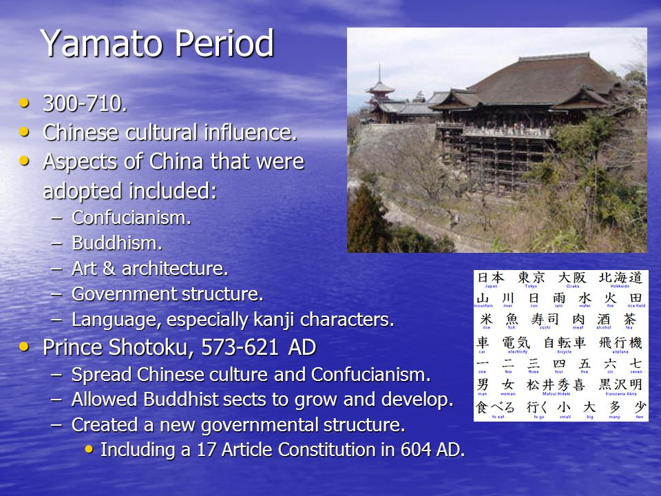 Yamato Period 300-710. Chinese cultural influence.