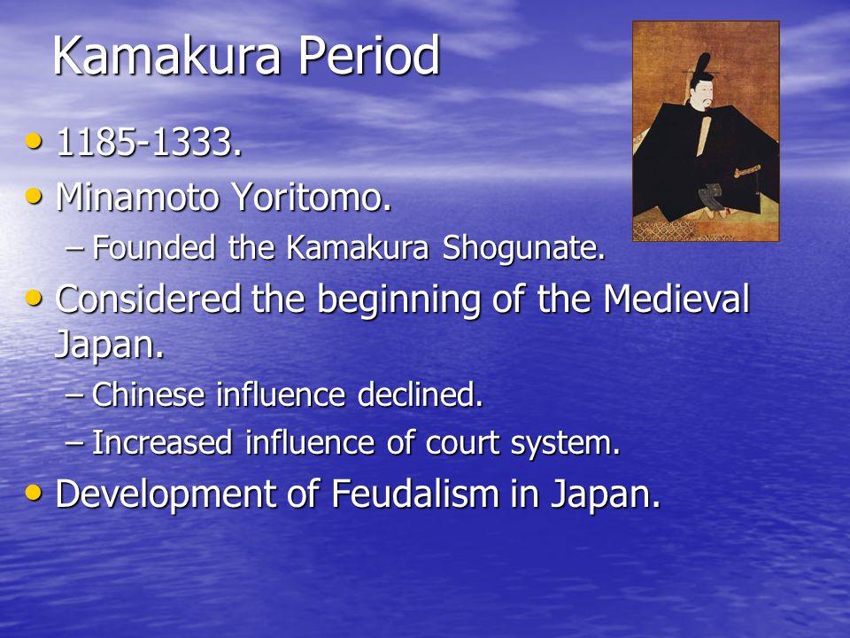 Kamakura Period 1185-1333. Minamoto Yoritomo.